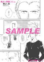 sample_03.jpg