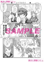 sample_04.jpg