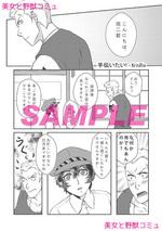 sample_05.jpg