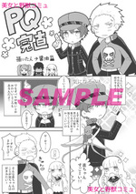 sample_08.jpg