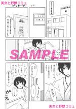 sample_11.jpg