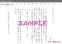 sample_12.jpg